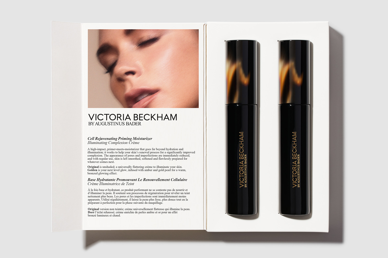 Packaging Beauty Cosmetics Makeup Retail Luxury Recyclable Environmentally Friendly Brand Creative Manufacture Production Victoria Beckham Progress 12